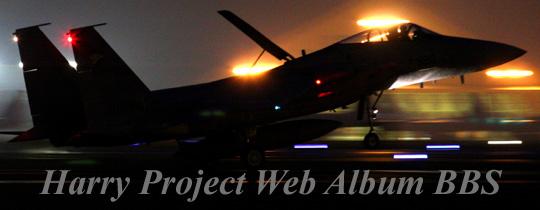 Harry Project Web Album BBS