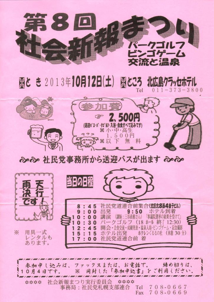 ファイル 229-1.jpg