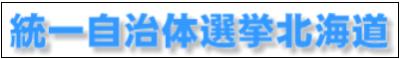 ファイル 290-1.png