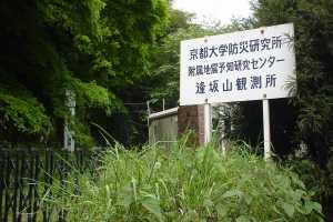 写真:トンネル入口の入口