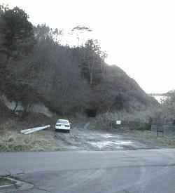 写真:トンネル北側入口1